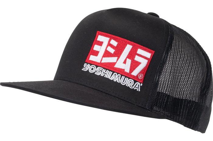 aefa021a9aac Acheter Yoshimura sweat à capuche Noir