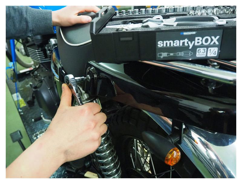 MATADOR SMARTYBOX 61-TLG.